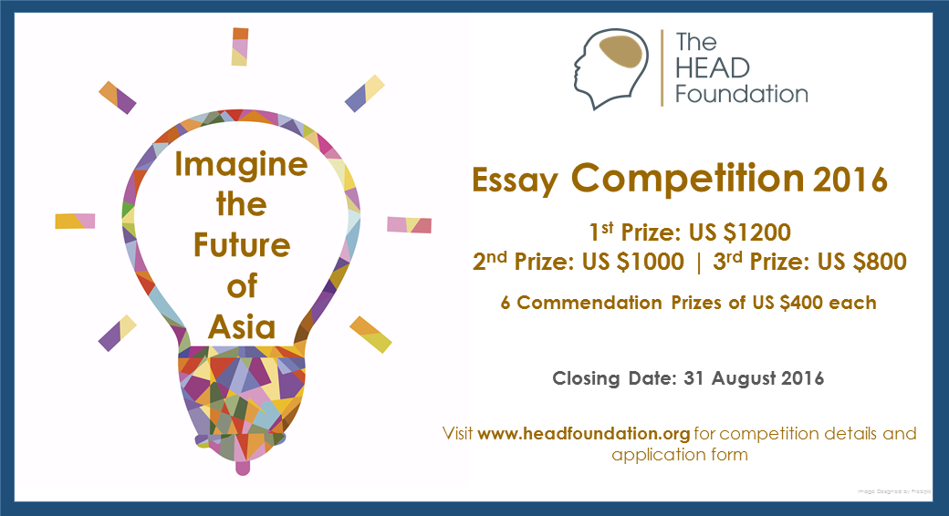 foundation for urban and regional studies essay competition Architect and historian jonathan massey is an accomplished scholar of modern architecture and a leading authority on architecture and planning education.
