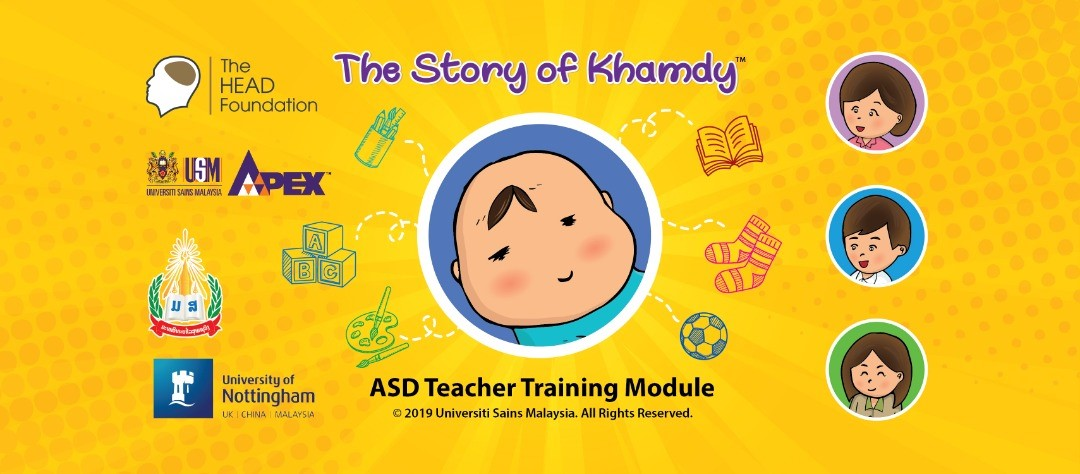 The Story of Khamdy