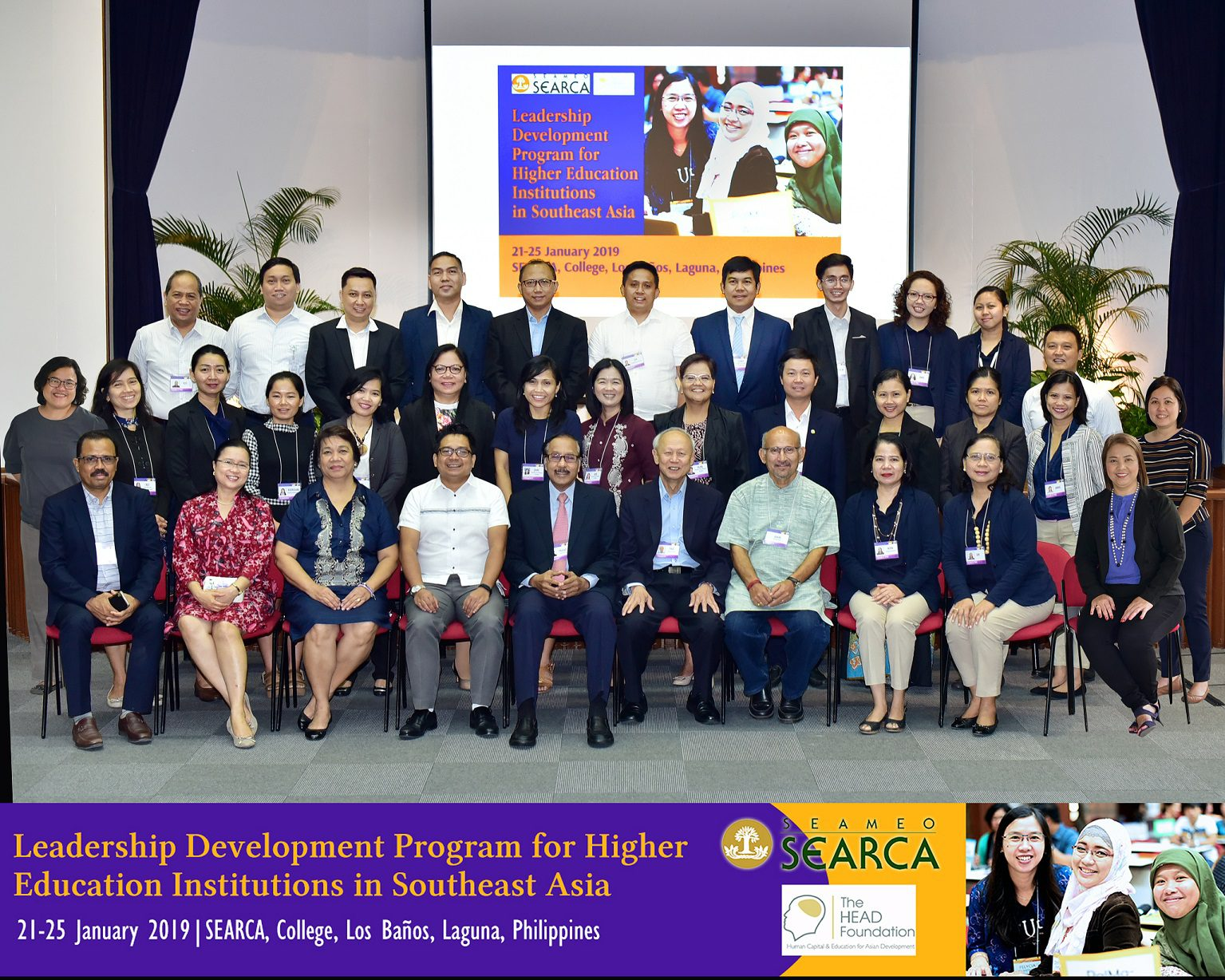 Leadership Development Program for Higher Education Institutions in Southeast Asia