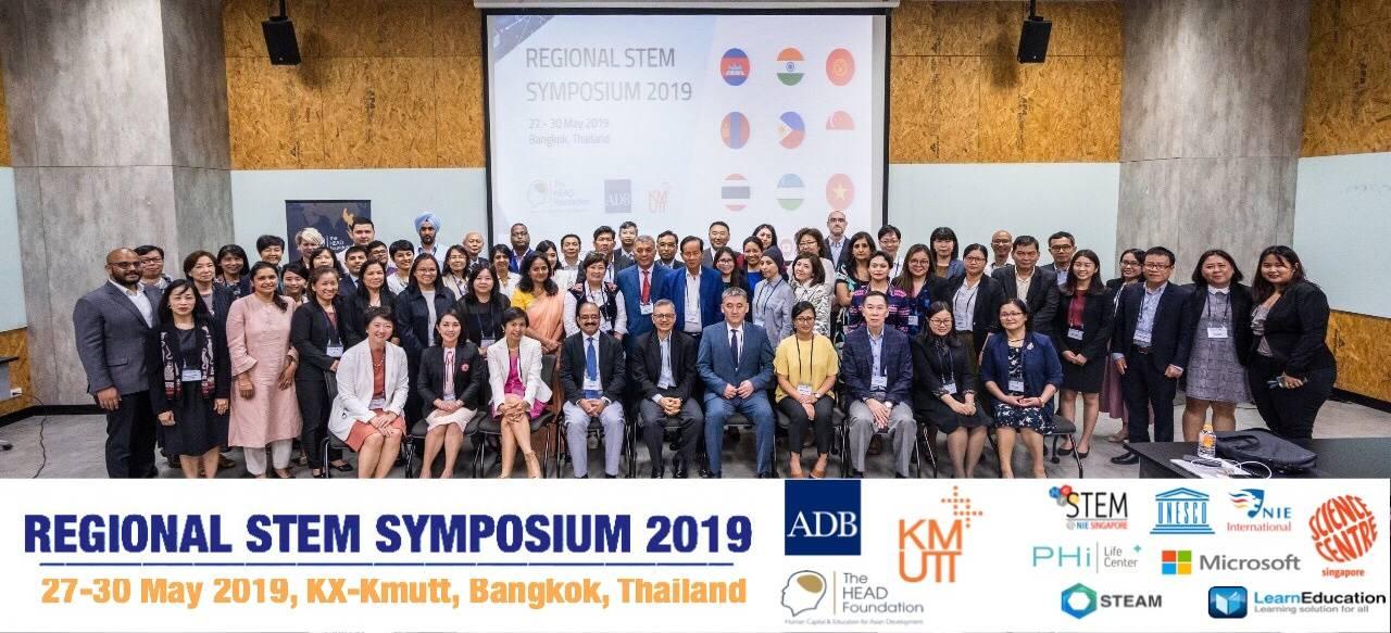 Regional STEM Symposium