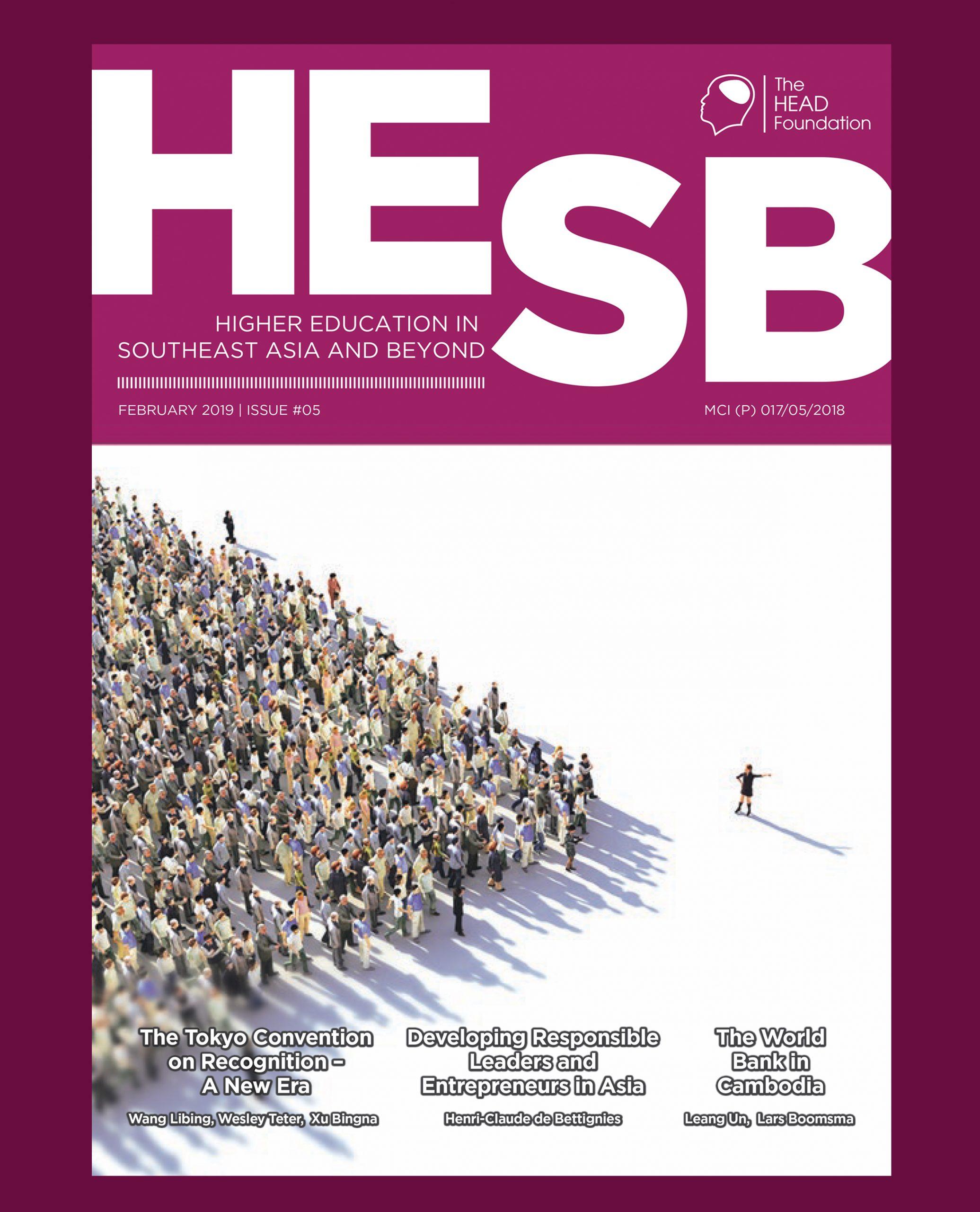 HESB5