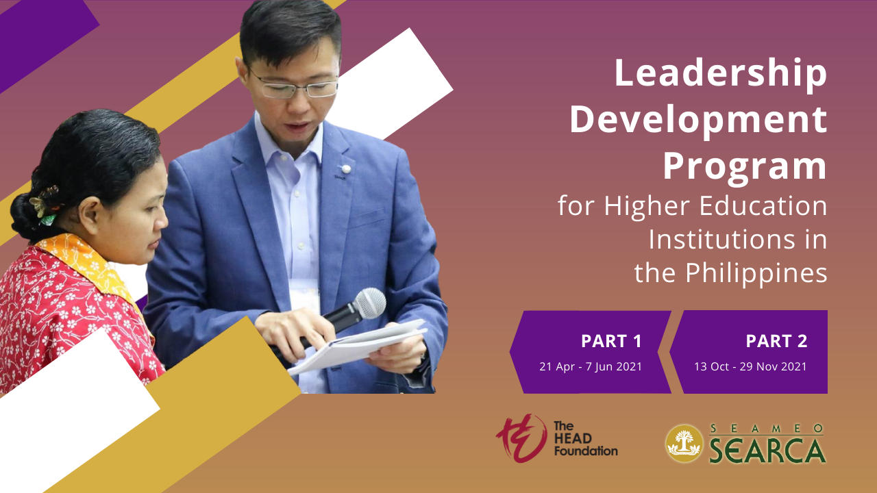 Academy - Programmes - LDP for Higher Education Institutions in Southeast Asia SEARCA 2021 web banner